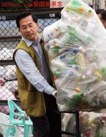 你知道当总统前的陈水扁吗? - 王莹 - 王莹的博客