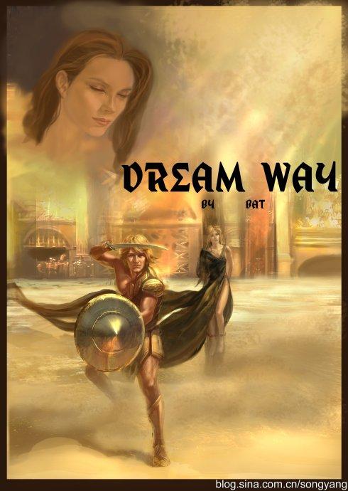 宋洋美术公司计划2011启动!如果你有梦想,把握赢得梦想的机会。