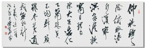 为朋友新居而作 - 海砚斋主  陈华 - 海砚斋书法艺术工作室
