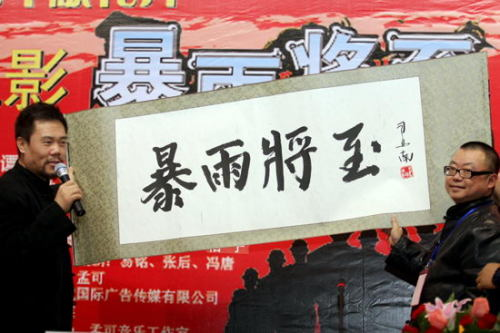 《暴雨将至》即将开拍 导演江小鱼大胆起用鸟巢工人 - 江小鱼 - 江小鱼