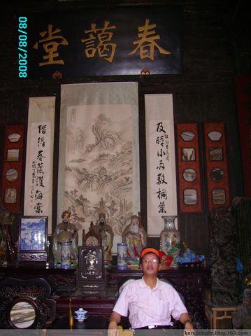 至圣先师孔子公 - kangbinglin - kangbinglin的博客
