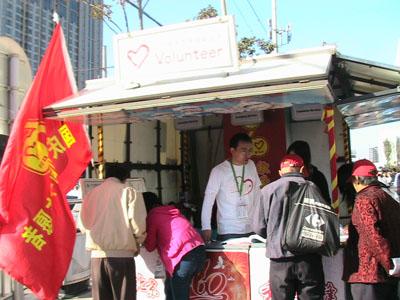 [随笔]快乐骑行,快乐你我 - 北京之家 - 北京红十字造干志愿者之家