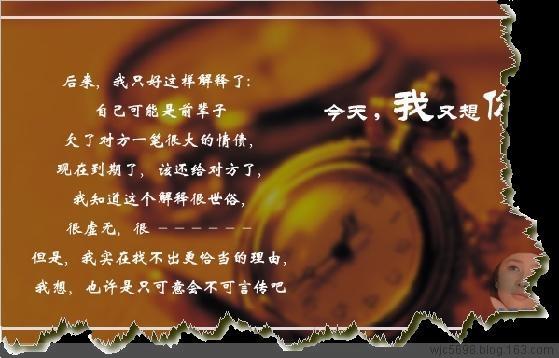 真的好想你~《给我的蓝颜知己》 - 懿懿 - 懿阁yg22.com