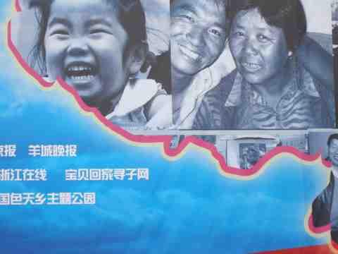 流不完的眼泪 斩不断的思念——(成都第二届中国寻亲大会纪实) - 大樹 - 宝贝回家 公益事业