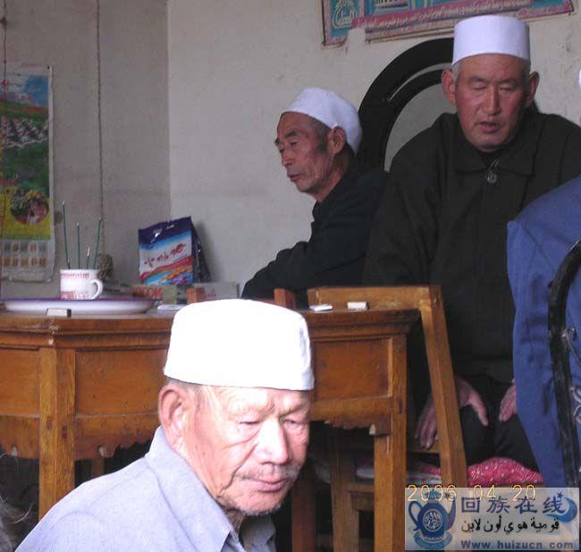 """回族的过""""乜贴""""习俗 - yangxinliupowu - 马岐的博客"""