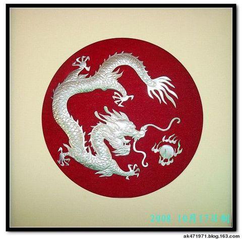 我的作品 - chenyanzhou2008 - chenyanzhou2008 我的博客