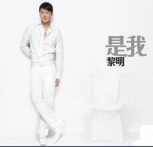 黎明(LEON)新专辑是我曲曲情深. (原创) - 尹一朋 - 文学者尹一朋{品隋唐}蟋蟀识趣跃文海