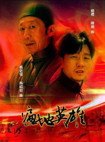"""(原创)——偶遇""""林彪"""" - lanlingdai123 - 蓝领带de博客"""