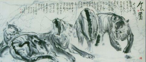 《 虎魂》——卓然印象 - 於菟牧者 - 卓然書畫資料庫