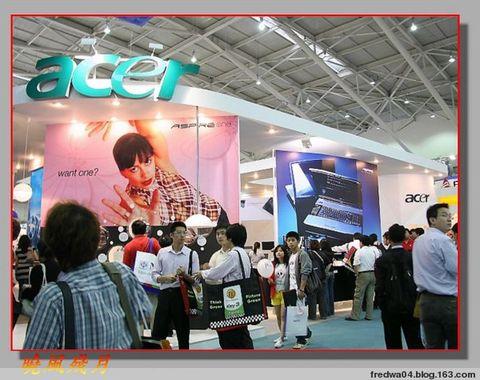 台北國際電腦展 - 曉風殘月 - 曉風殘月