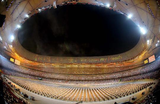 北京奥运图片 - 老頑童 - 老頑童博客    美丽香港夜景