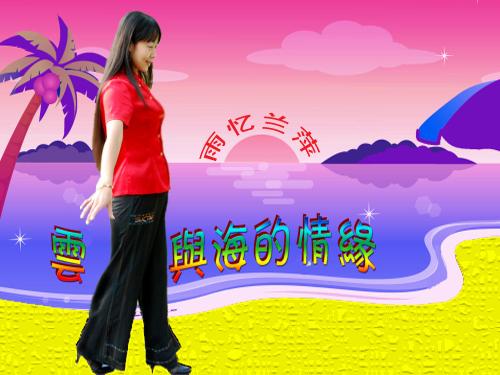 【中国博客文化艺术节】图文展示 静锁一壶秋/ 图文 - 雨忆兰萍 - 网易雨忆兰萍的博客