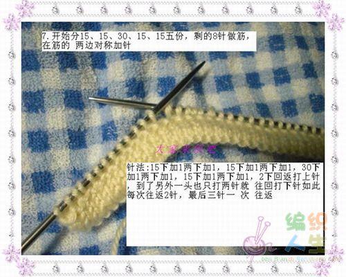 2010年5月18日 - 芹菜炒猪肉 - qincaichaozhurou的博客