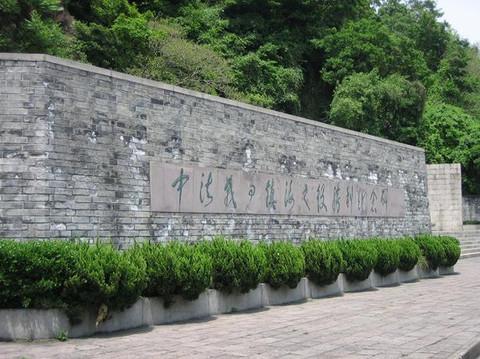 谒中法战争镇海之役胜利纪念碑 - 成哥 - 成哥茶室