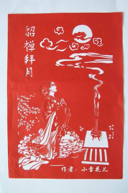 精品剪纸(三) - 竹子 - wangshujie.962 的博客