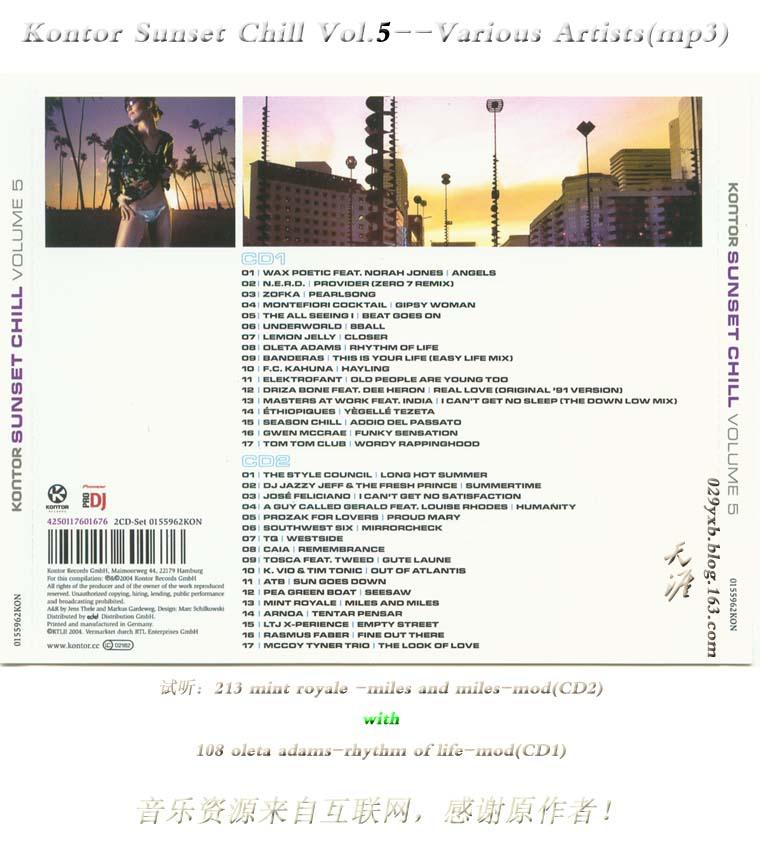 【专辑】Kontor Sunset Chill Vol.5---Various Artists (mp3) - 天涯 - 天涯之音