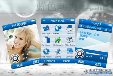冬日来袭 for rokr E2(2007-11-30 11:08) - godbbx530 - whereenathy