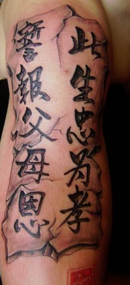 刺青 纹身 269_586 竖版 竖屏