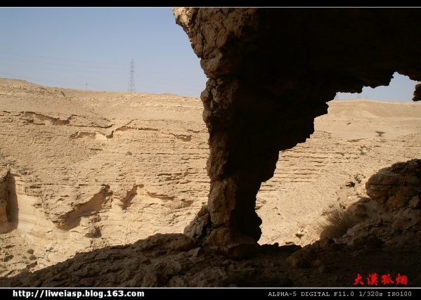 【摄影】爬山摄影两不误 - 大漠孤烟 - 大漠孤烟的博客