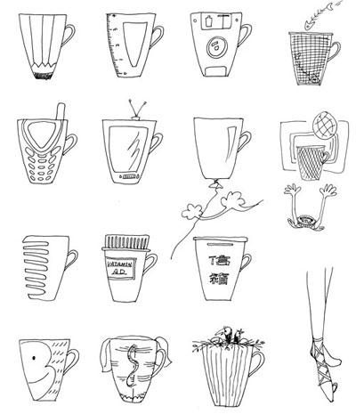 杯子图形创意 教学要求图片