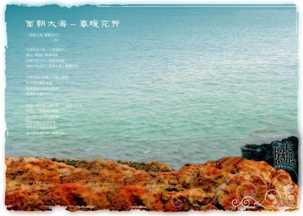 很理想,很不现实 - 一个像海的男人 - 一个像海的男人BLOG