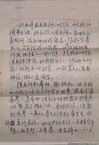 人物介绍(56)济南张福祯先生(续) - 泉之韵 - 洪式太极拳刘秀文的博客----拳之魂