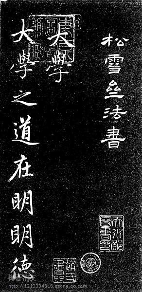 【转载】行 草 书 法 技 巧 - 爱梦晓 - xbdxyx的博客
