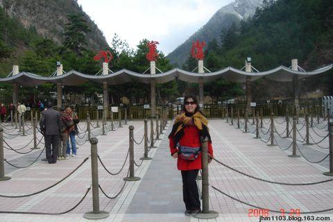 成都九寨沟之游的美好心情 - 土妹 - jhm1103的博客