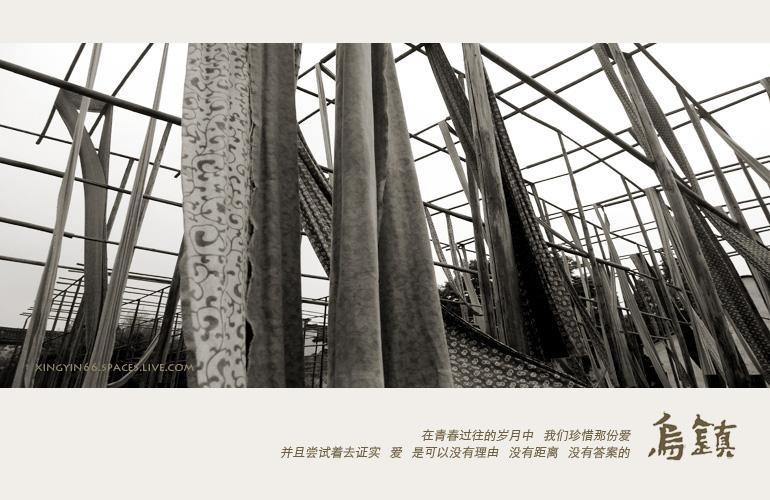 Third Visit to Wuzhen   三访乌镇 - 行吟 - XingyinVision
