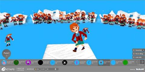 拼搏比赛30    Pictaps:让你的画跳起来 - 令冲冲 - 飞越梦想