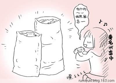 乔迁 - 颖果 - 流嵐羽榭