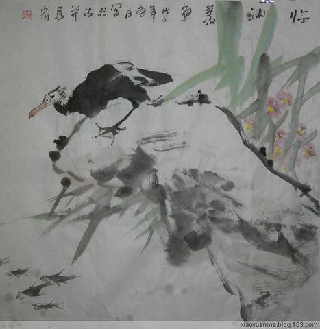 2009新春花鸟画小品5(原创) - 云中老马 - 云中老马