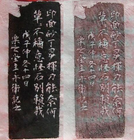 """新刻""""刘光利印"""" - sdfcyyw - 乐之堂主舞刀弄墨"""