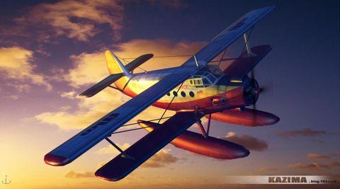 低模飞机一只 - KAZIMA -