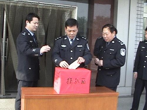 邢台巡警特警发起向身患重症民警捐款活动 - xt5999995 - 赵文河的博客