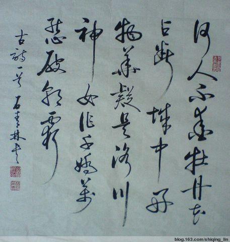 题牡丹诗_陈淳14831544牡丹诗画卷艺术收藏资讯9