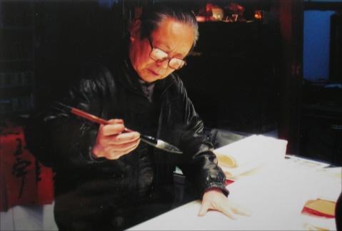 戴廷源书画 - likanglinfzb - 李康林的博客