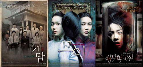 [04-02]韩国恐怖电影减产 质量低劣导致恶性循环 - 蓝色幻影love - 安~....