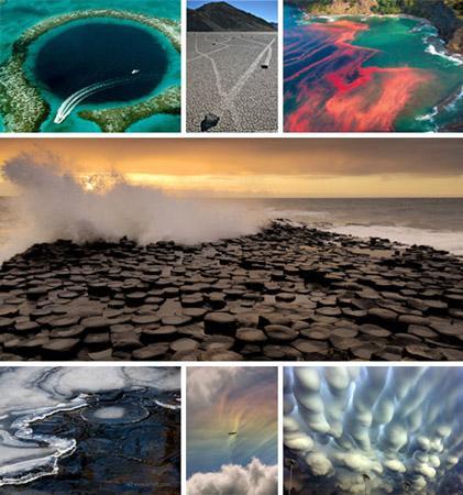 全球七大自然奇迹现象  - 北苑使者 - 北苑使者
