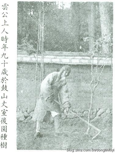 怀念虚云鈥斺斀裉焓切樵评虾蜕性布51周年纪念日