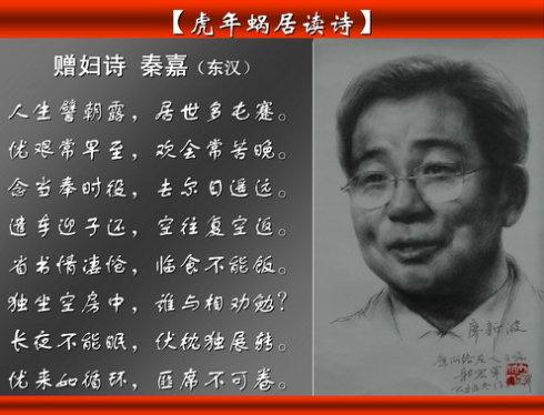 人生如朝露 - 廖新波 - 医生哥波子