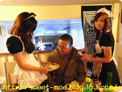 大年三十的女仆-2(⊙o⊙) - ★sweet-moe ★  - sweet-moe的博客