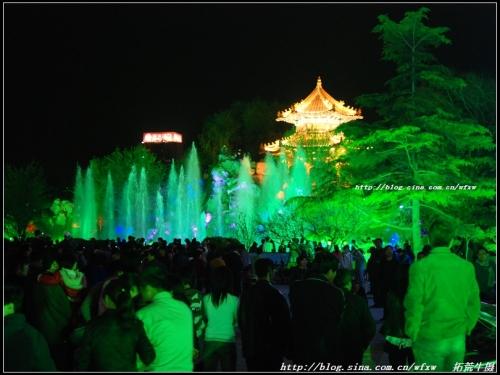 梦幻般的东苑公园音乐喷泉(组图)
