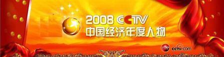 谁能照亮中国经济_ - lancet19 - lancet19的博客