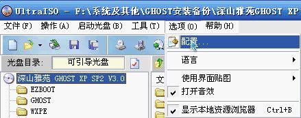 [原创]跟我一起打造自己的GHOST系统安装光盘(之四) - ok -         OK之家