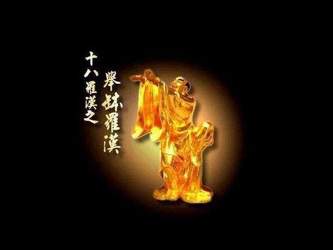 引用  十八罗汉图 - 人在上海   - 人在上海  《赢在中国》