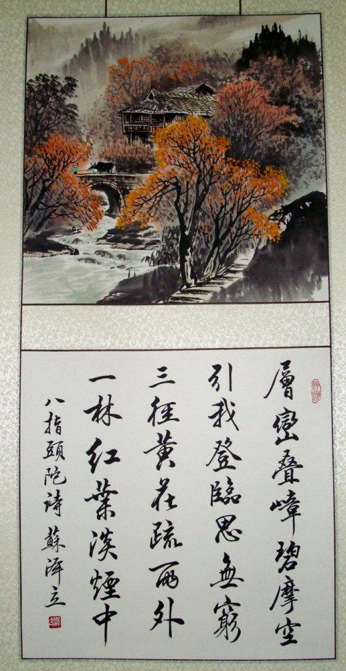 近期新作(三) - 苏泽立 - 苏泽立的博客