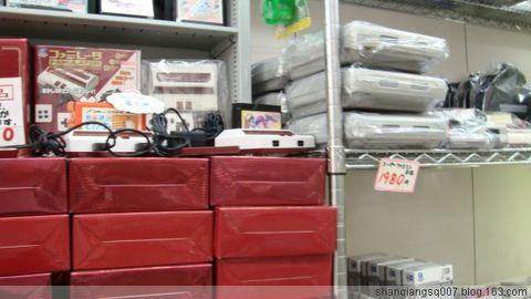 [第五天]大阪、京都、富士山、横滨、东京六天游 - RED - ∷红⊙白¤黑∷