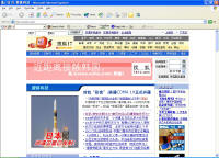 (原创)越来越Free的媒体和越来越虚假的新闻 - liblog - Liblog 第九传媒