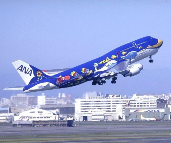 全日空(ANA) 海洋巨鲸 - 看更阿伯-熙叔 - 看更房